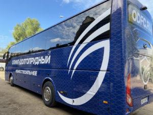 Брендирование автобуса.